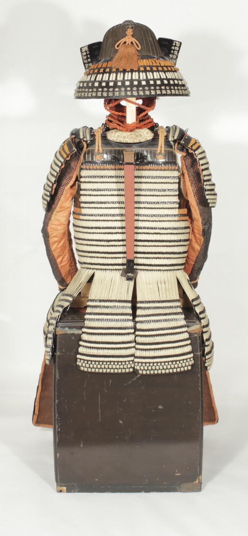 Maeda Samurai Armor