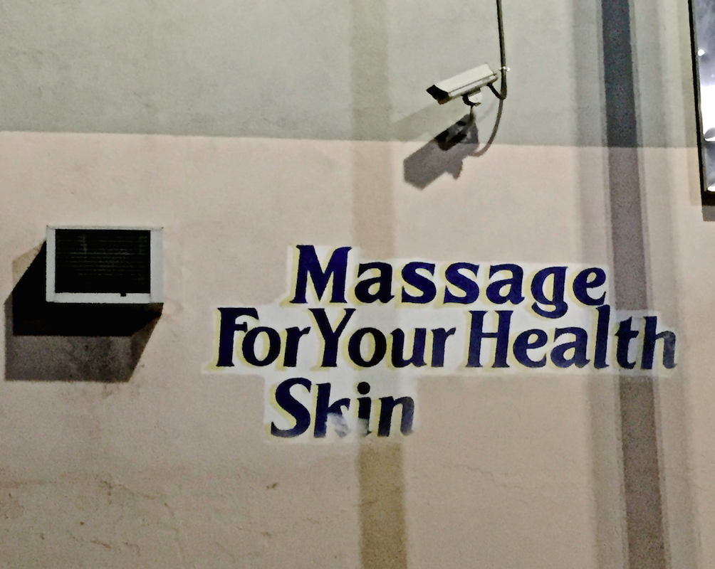 Massage For Your Health Skin